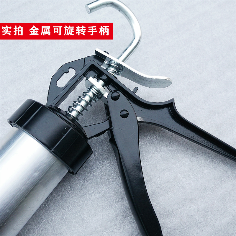 995 structure glue gun Aluminum Alloy thick soft glue gun shot glass glue gun and dual-purpose bag mail