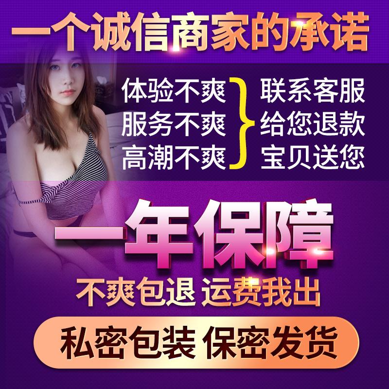 örömet okozni az embereknek 狼牙 hosszabbító bold kristály, ami pénisz. a gyűrű miatt, amit a felnőttek orgazmusa szexuális felszereléseket.