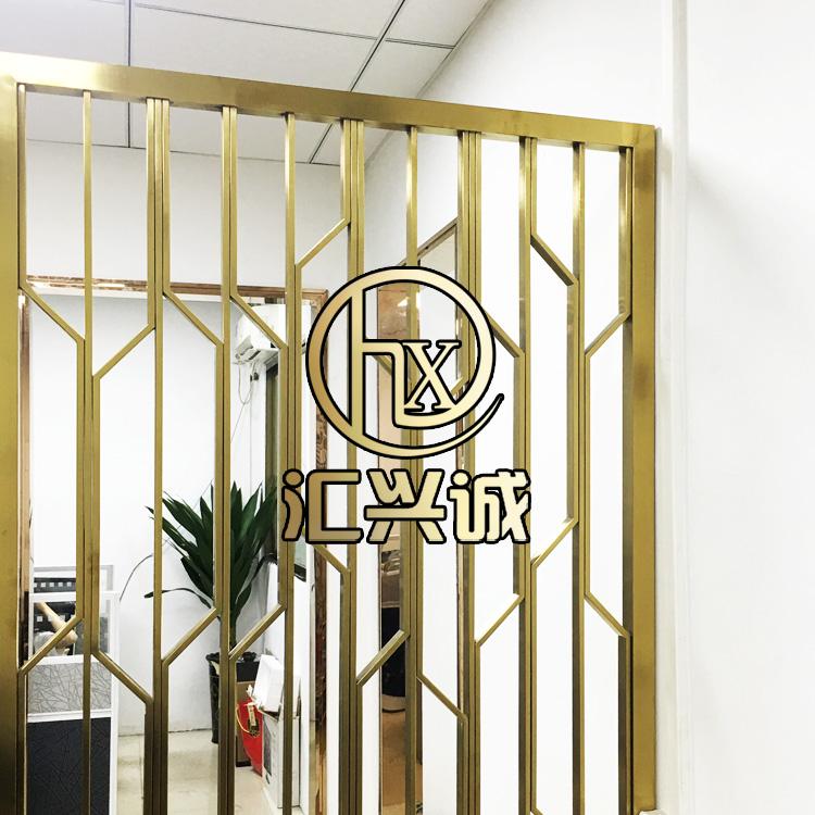 Metal de aço inoxidável tela tela TELA profissional personalizado estilo chinês decoração do aço inoxidável