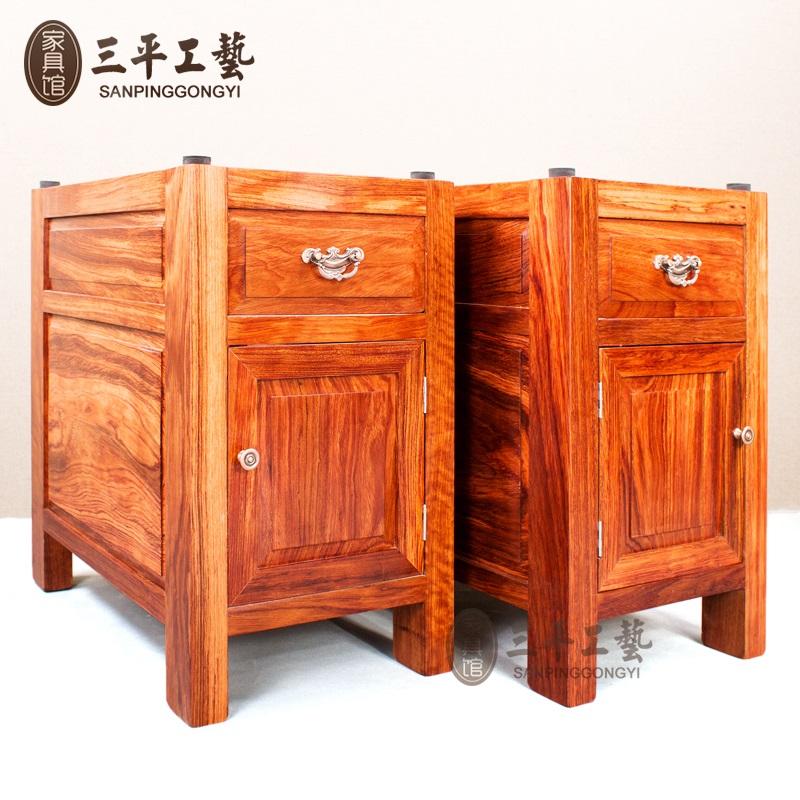 Les pieds de la table de support, la plaque en bois en forme de I wu jin noix de support en bois minimaliste classique