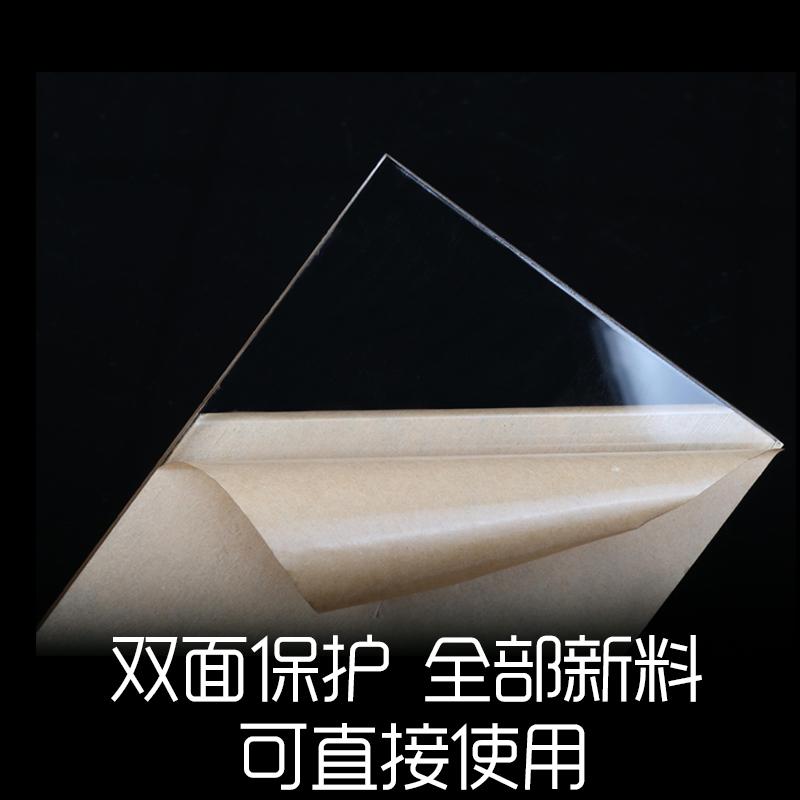 . . . . . . . * * * * * * * 300 มม. ความหนาของแผ่นอะคริลิ 200 4mm แผ่นแก้วอินทรีย์เพื่อดัดรูปแผนภาพกระบวนการพิมพ์