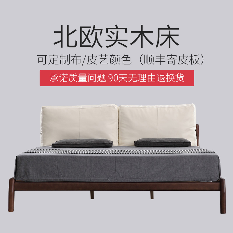 Nordic wood bed modern minimalist BAILASHUI wood double bed 1.8 meters 1.5 meters down the soft wood bed