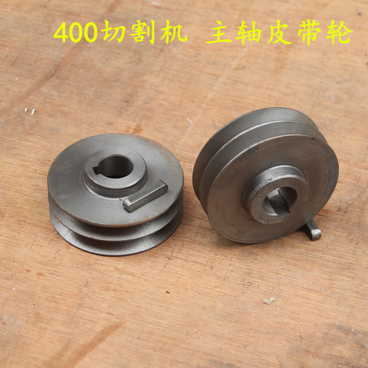 400 heavy cutting machine parts, motor belt pulley, belt wheel drive wheel double groove A type belt wheel spindle