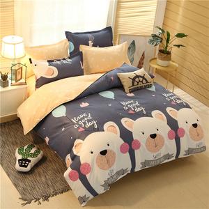 四件套全棉纯棉特价秋冬加厚床单被套简约1.8m床网红床上四件套