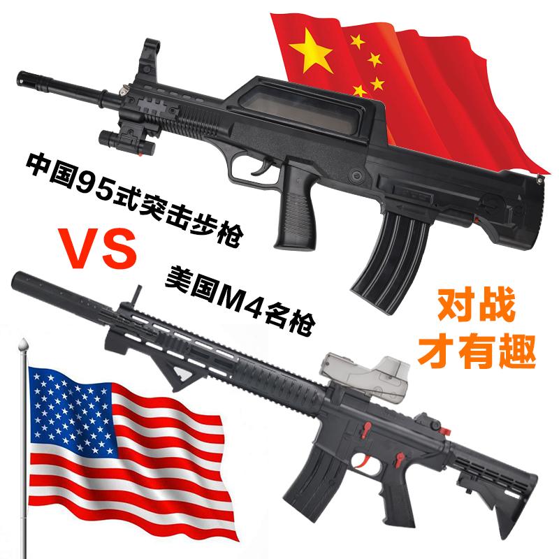 おもちゃの電気さえ養毛剤弾銃シミュレーション色真人水鉄砲対戦中国大陸の男の子を奪い取って変形玩具銃