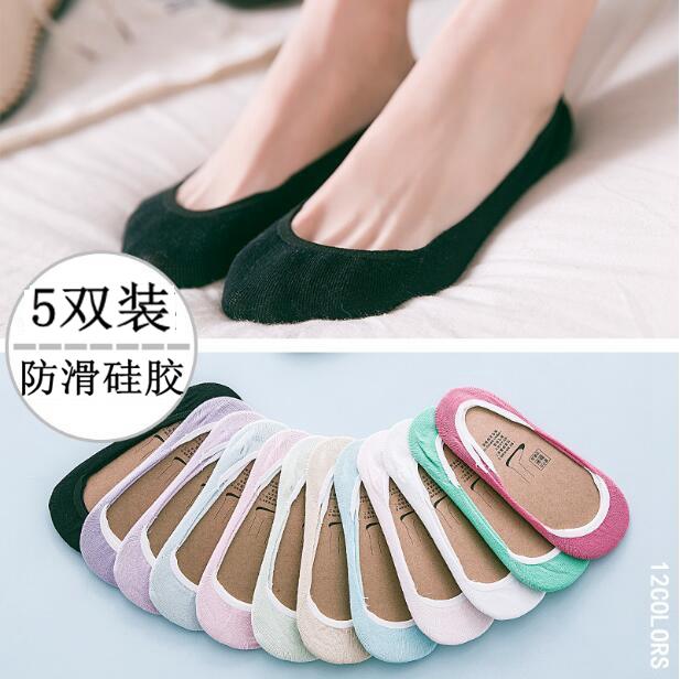 襪拖女韓版夏季超淺口隱形襪純棉床襪女高跟鞋帆船襪單鞋腳底襪托