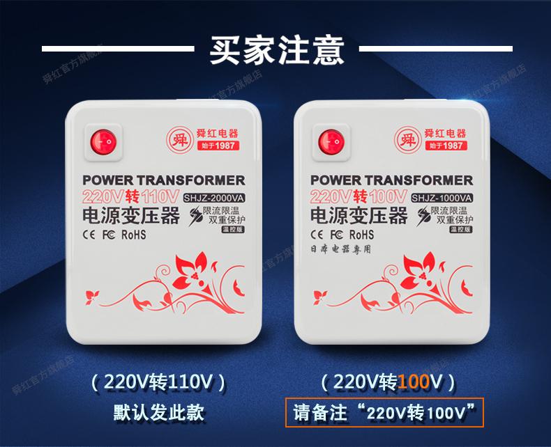 220V to 110V transformer imported household appliances 1000W general power supply voltage converter 100V
