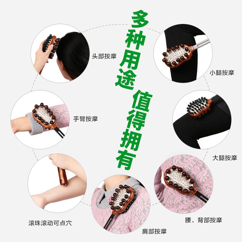 Jogar Na Barra de massagem portátil multifuncional cervical pescoço massager de corpo inteiro de Volta Na cintura e ombro massagem martelo
