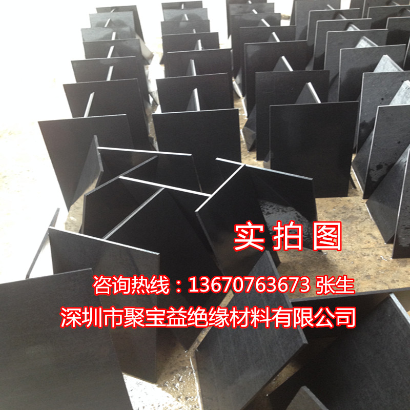 High temperature resistant synthetic slate carbon fiber board mold insulation material blue synthetic slate 55mm60mm