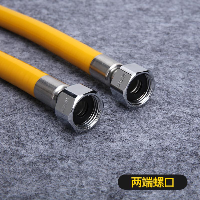 천자의 글자를 304 스테인리스 가스관 천연가스 호스 가스레인지 파이프 금속 물결 액화 가스 호스 가정용