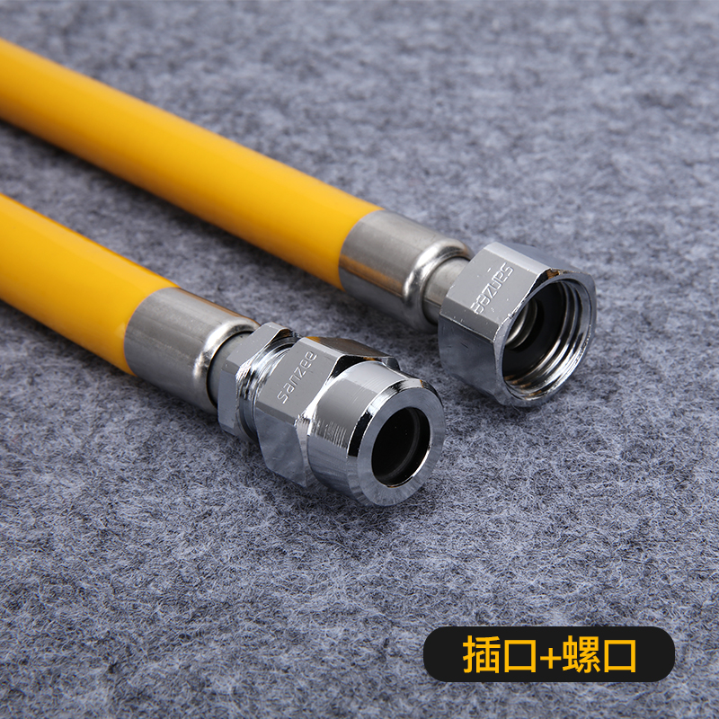 Holy word 304 stainless steel gas pipe, natural gas hose, gas stove pipe, metal bellows, liquefied gas hose home