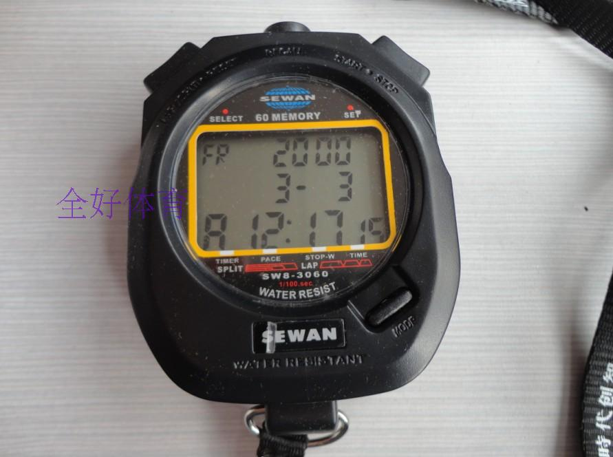 The brand of professional sports stopwatch SW8-3060 60 games three row Olympic sports stopwatch stopwatch