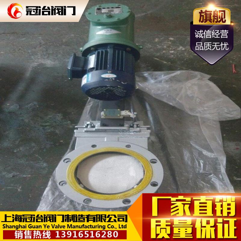 PZ273 art elektrohydraulischen Messer ventil ventil schlacke beim Messer ventil ventil DN60024 zentimeter