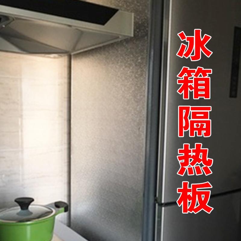 冷蔵庫のかまどガスコンロ防火断熱板オーブン保温する断熱板キッチン防油止め金包郵