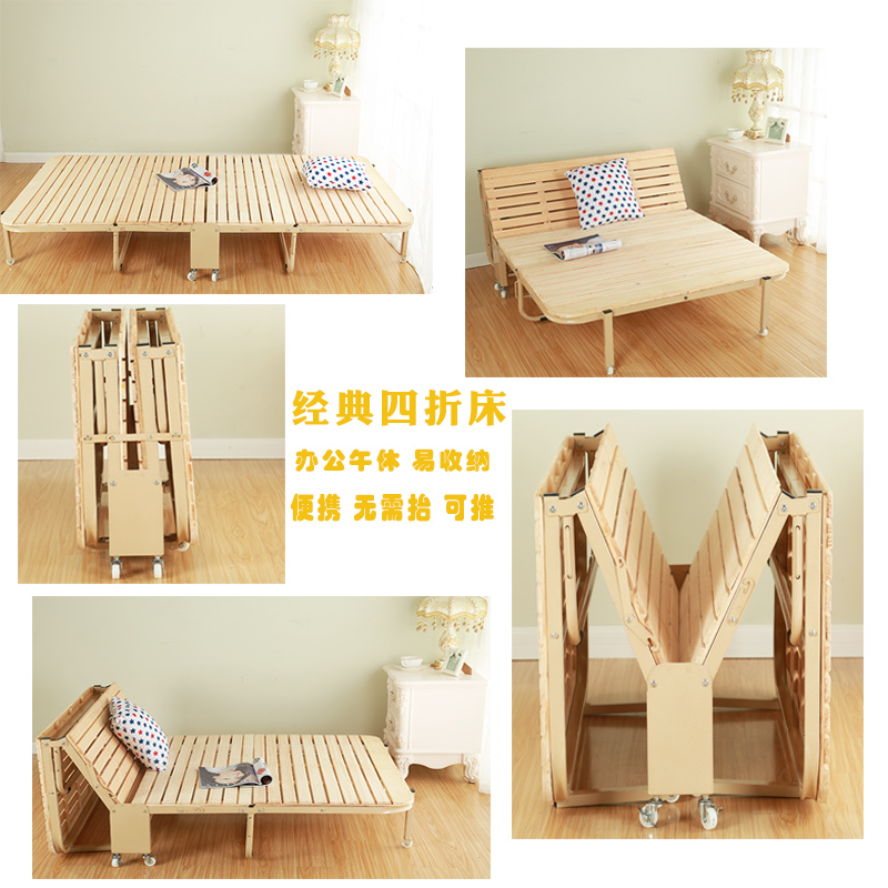 Folding bed, lunch break board bed, napping hospital, accompanying bed, simple solid wood folding bed board, bed belt wheel