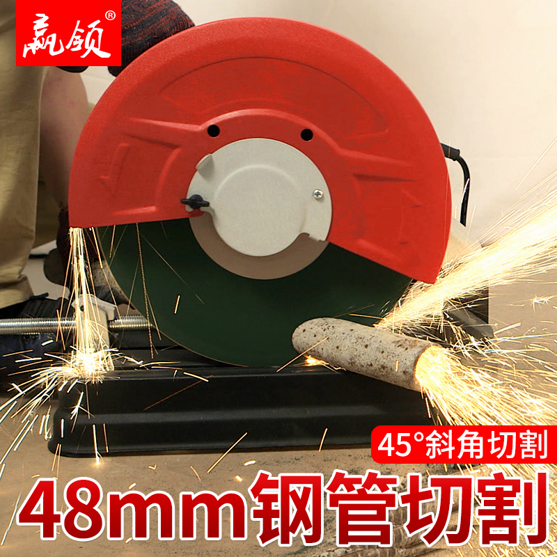 355 de perfiles de acero, madera multifuncional de aleación de aluminio de la máquina de corte eléctrico doméstico sin dientes de Sierra 220v14 pulgadas de 45 grados