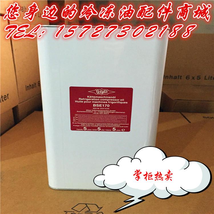 L'Allemagne bitzer l'huile de réfrigération B10010L d'une boîte de 3 de barils d'origine authentique multibenne