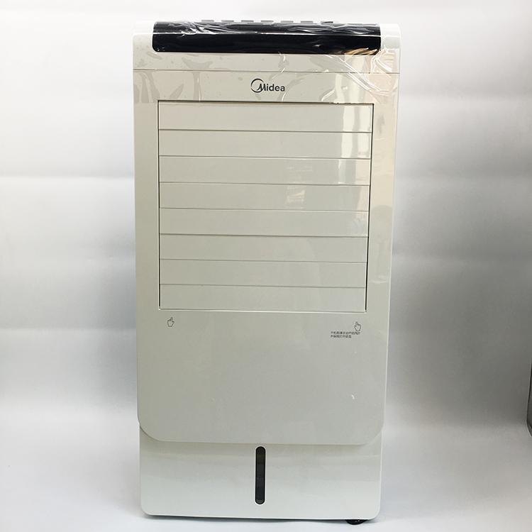 Linda Casa de quarto ar condicionado, ventilador de AC120-15C/AD120-15C móvel pequeno ar condicionado ventilador ventilador de refrigeração