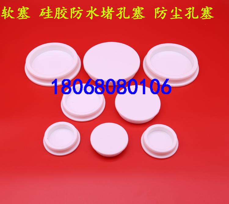 Umweltschutz 5 cm silikon - stecker - stecker - Staub - abdichtung an stopfen kanalisation - stecker - stecker