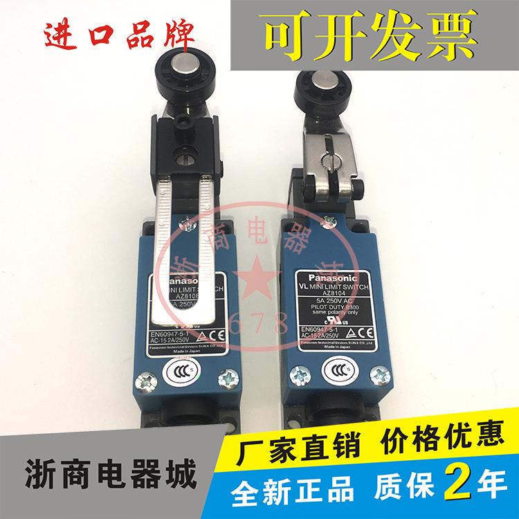 El nuevo Panasonic el interruptor de límite AZ8104AZ8108AZ8166AZ8107AZ8122 importados