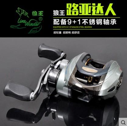 ボス狼路亜達人D 200路亚轮(軸受9+1)ベイトリール磁力ブレーキ渔轮漁具
