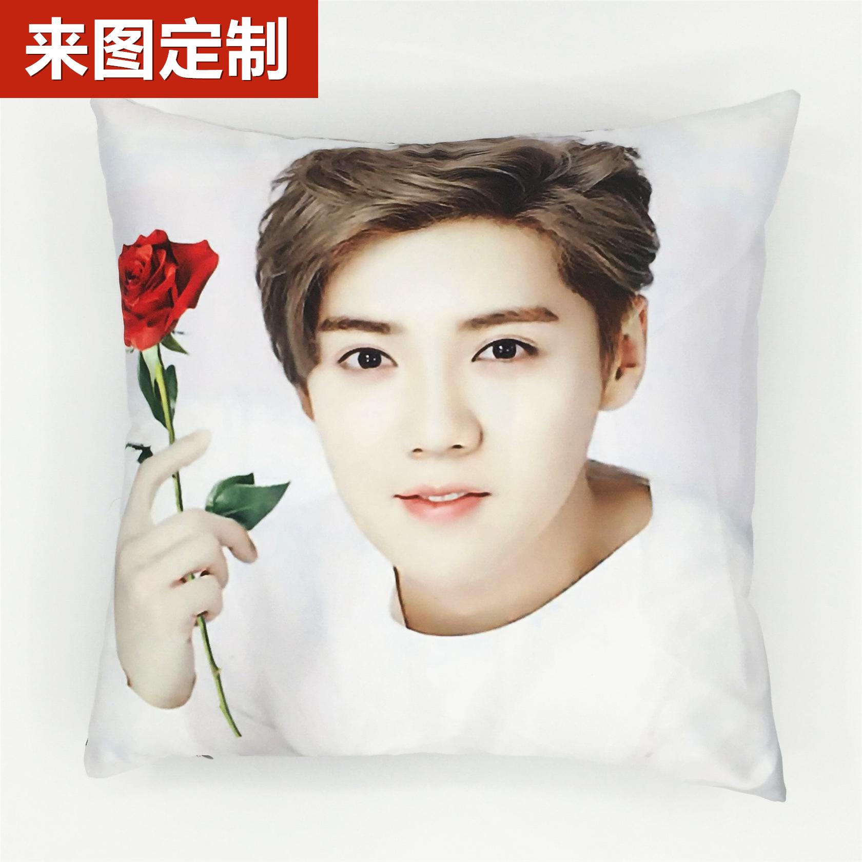 O presente de aniversário DIY personalizado personalizado almofada travesseiro DOM Lu Han exo - almofada Estrela fotos