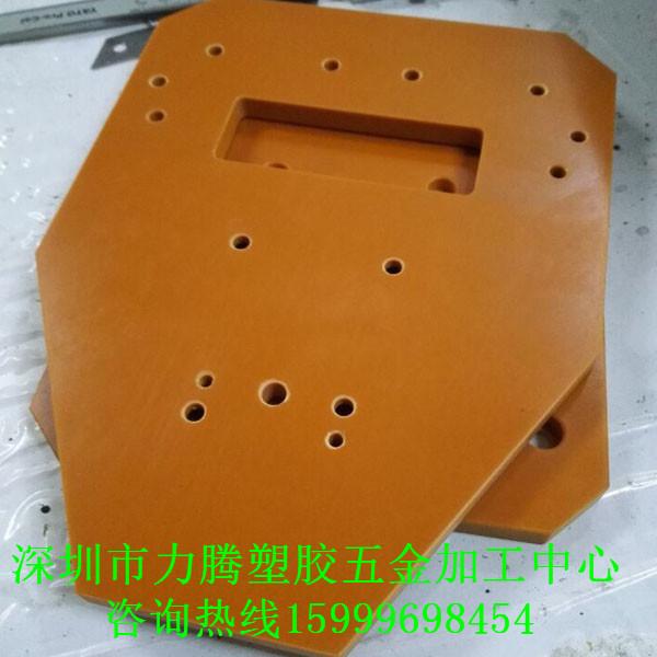 Electric board insulation board, glass fiber board, FR4 synthetic stone parts processing, custom fixture, mold insulation board