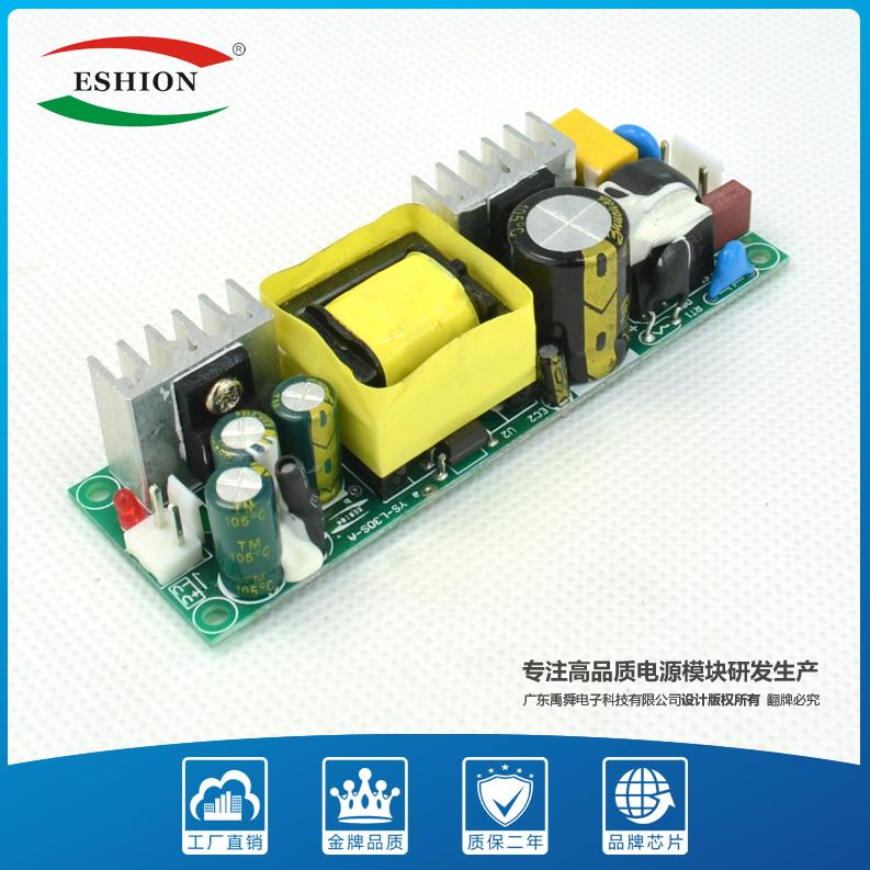 az lesz a /12V shun technológiai üzem a csupasz lap /12V24W /12V2A az áramellátás helyreállításakor a meztelen meztelen
