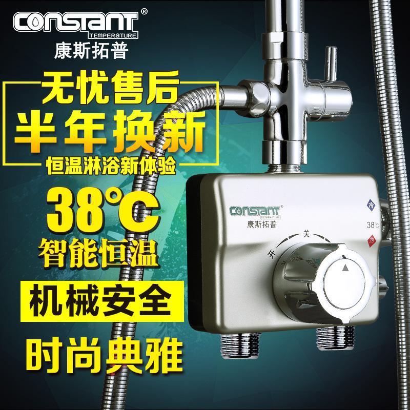 -5A мин установлены интеллектуальные термостатический клапан электрический водонагреватель с холодной и горячей воды солнечный душ температуры кран