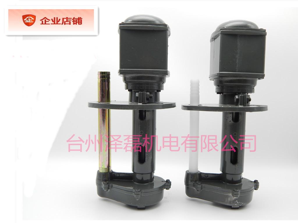 泽磊 JCB-22125w die einzigen drei Werkzeugmaschinen ölpumpe Werkzeugmaschinen - Pumpe im kühlen Linien Schneiden schweißer.