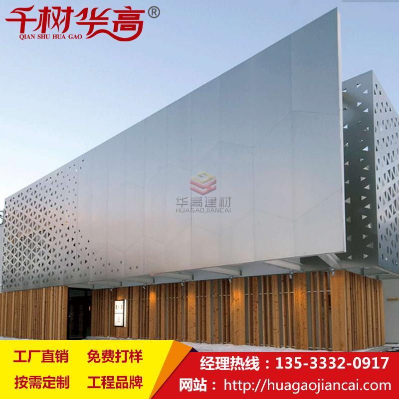 El techo de chapa de aluminio / aluminio perforado la pared de chapa de aluminio tallado esculturas de CAD / golpes de chapa de aluminio perforado
