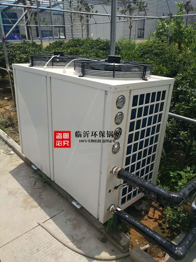 メーカーの直販の冷凍機は、大型給湯工事の石炭を電気専用空気にすることで、電気給湯器