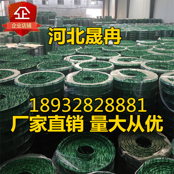 Iron mesh fence block chicken net iron grid outdoor protection network isolation fence fence garden fence breeding net