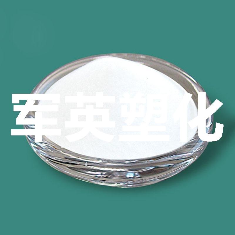 Einem fluorpolymer ms201 schmiermittel feinchemikalien korrosionsbeständigen materialien veränderte zusatzstoffe