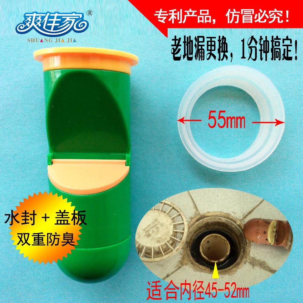 Dos paquetes de correo ABS contra la falta de drenaje del insecto contra el exceso de agua en el tubo de 5.5cmPVC 5.0 - especial