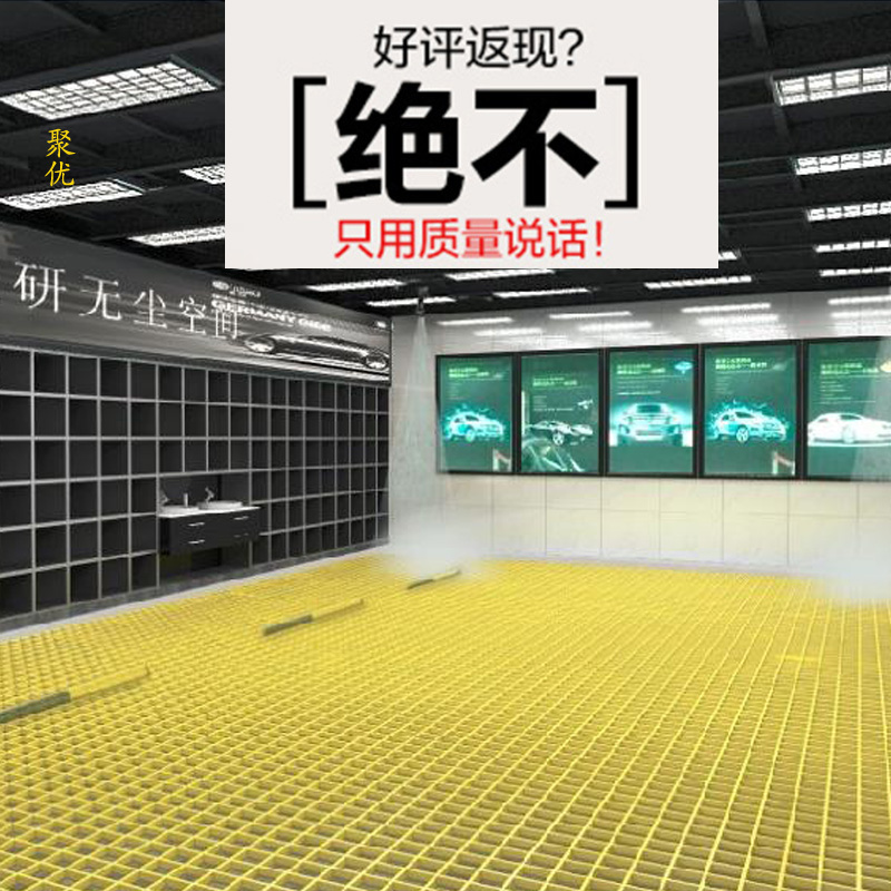 Plastic drain cover glass steel grille grid, ground grid plate washing roaddrainage board tree grate garage 4S water