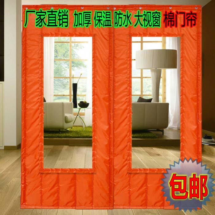 Winter cotton door curtain thickening insulation, transparent air conditioning curtain, cold storage partition curtain wind, home shopping door curtain