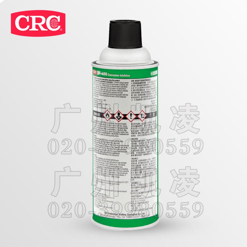 CRC in den USA SP-400PR03282 Langfristige anti - Rost Fett Metall Maschinen Tür korrosions Hemmer