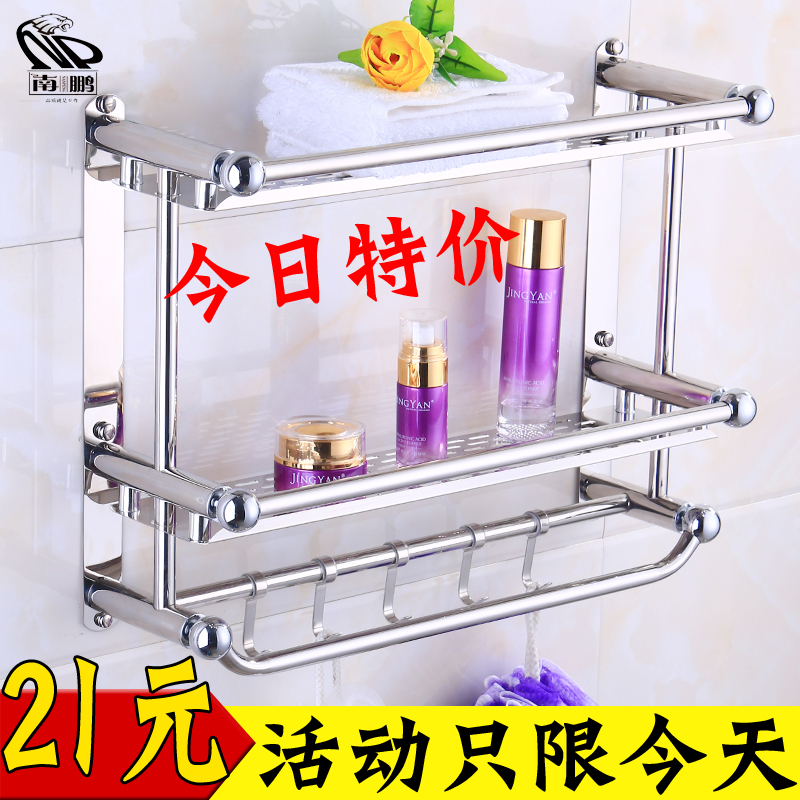 Towel Rack stainless steel perforated frame bath towel rack 3 storey single layer toilet wall hanging