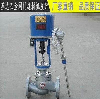 Electric temperature control valve ZZWPE-16C cast steel regulating valve self operated temperature control valve DN40