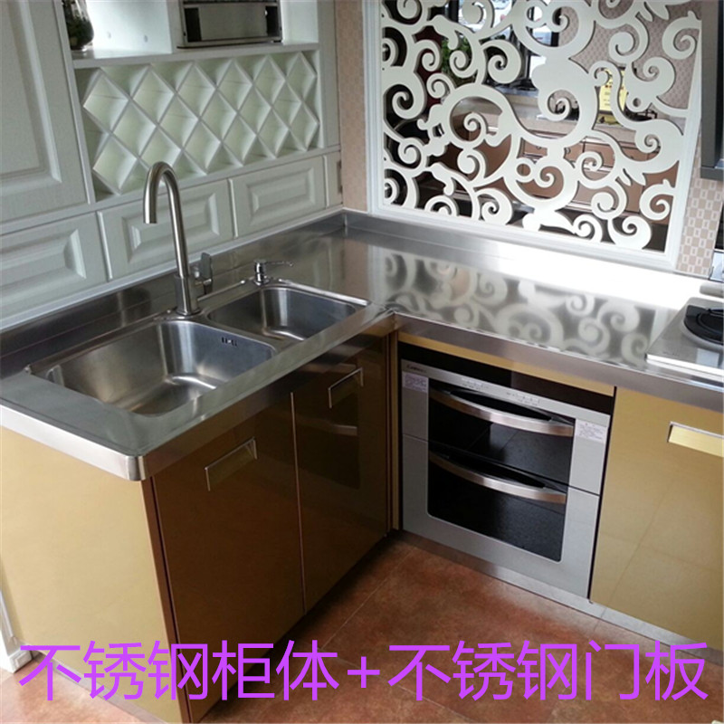 Shanghai whole cabinet stainless steel stove mesa, household 304 stainless steel table, stainless steel whole cabinet customization