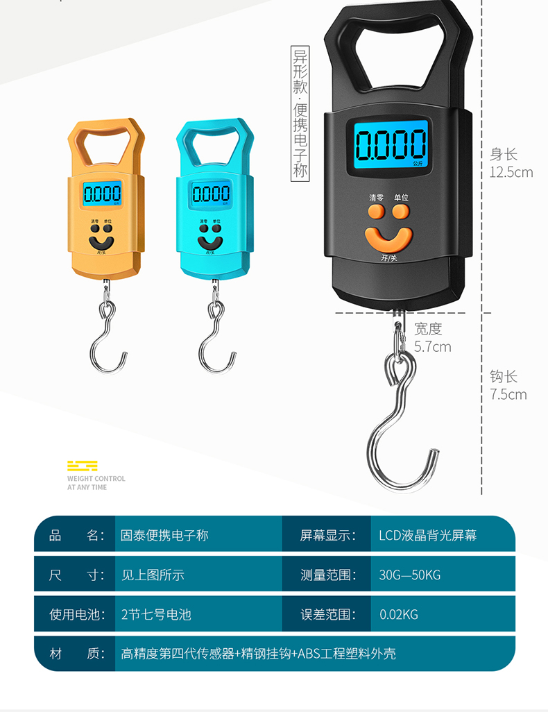 Portable electronic 50kg express portable electronic scale spring hook hanging luggage scale weighing scale to buy food
