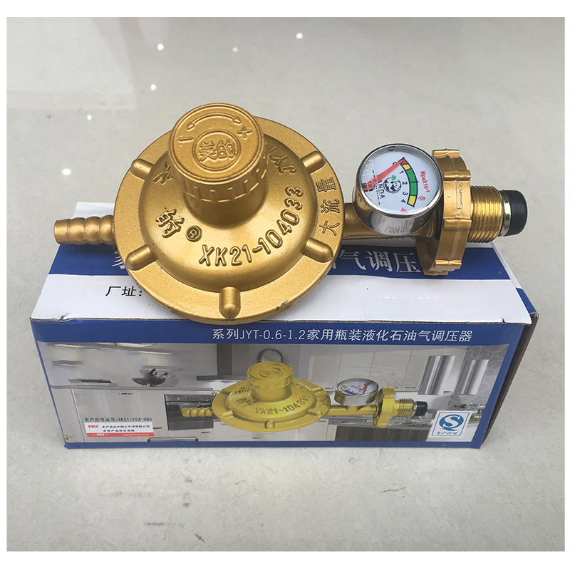 Household gas tank, gas cooker, gas stove, water heater, explosion proof table, liquefied petroleum gas pressure reducing valve, table gas bottle valve