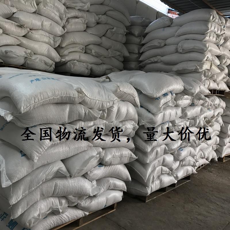 Industrie - Salz natriumchlorid - wasseraufbereitung aufweichung der 50 kilogramm schnee Salz schneeschmelze Umweltschutz Transport und Logistik