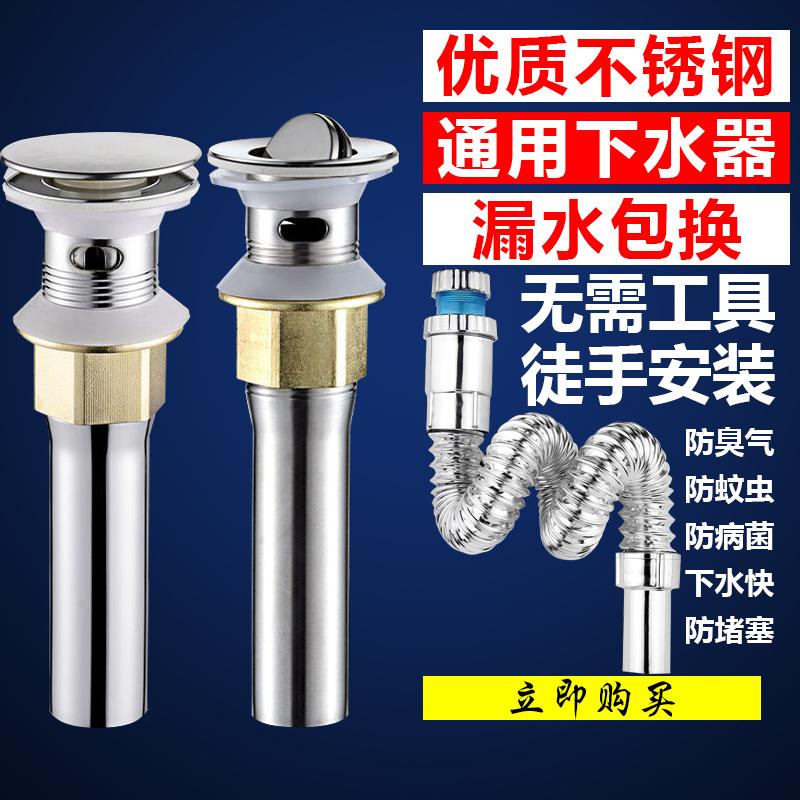 Fregadero de acero inoxidable con agua del lavabo del baño de agua la pileta cubierta de accesorios de tubería de drenaje