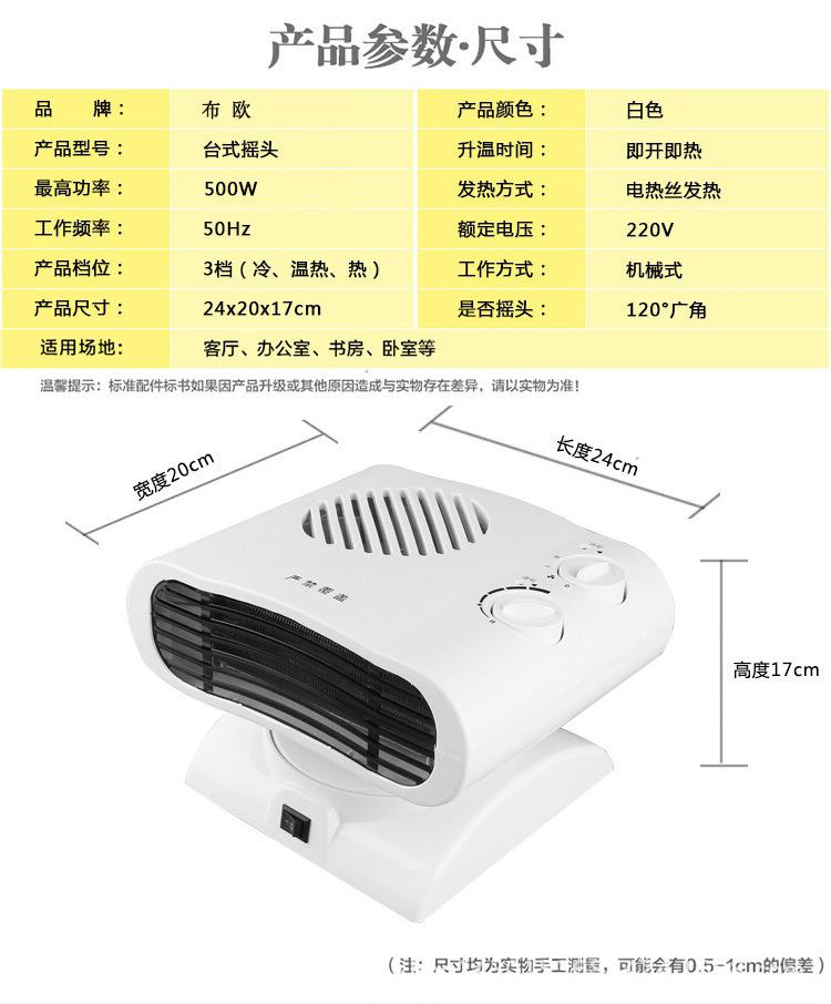Buu mini mobile heater air heater head small sun micro cold warm dual-purpose heating air conditioner