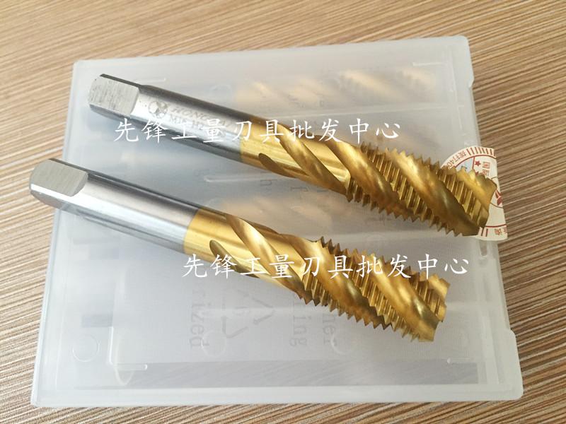 Tap / tap M3M4M5M6M8M10M12M16 with authentic Shanghai Hongtai titanium screw machine