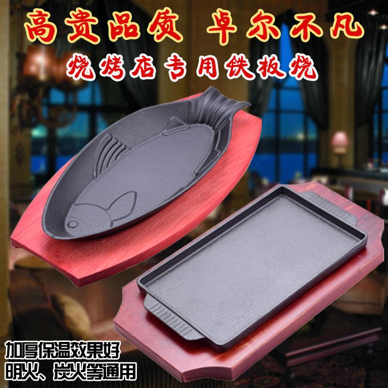 прямоугольный теппаньяки стейк чугуна на новых коммерческих теппаньяки магазин бытовой барбекю диск корейский рыба на гриле диск