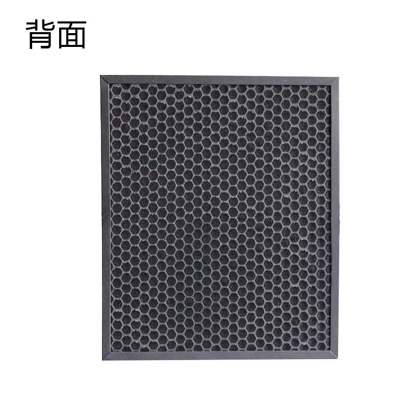 F-PXJ30CF-PDJ30C kiigazítása matsushita légtisztító aktív szén 滤芯 F-ZXJD30C szűrt háló