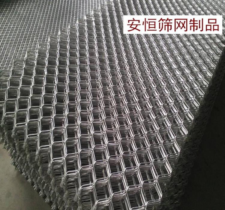 La Rete di Alluminio di forma romboidale in Lega di Alluminio, La Rete di protezione di Rete Rete di Tele metalliche, Alluminio ampliato Le lenzuola antifurto facciata 5.9cm buco per un massimale di Rete 4 mm